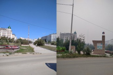 A photo of Yakutsk with smoke (effect of fires in Siberia) and no smoke